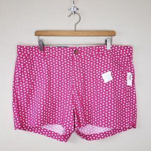 $$$ NWT Old Navy | Seashell Shorts